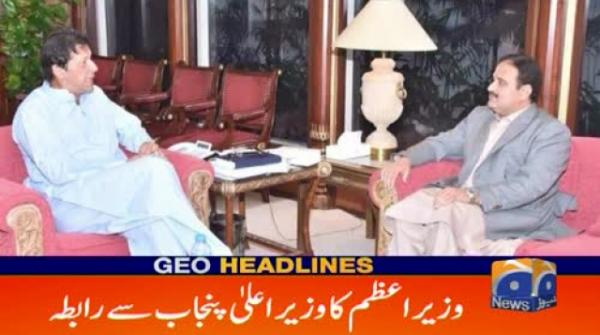 Geo Headlines - 08 PM - 19 January 2019