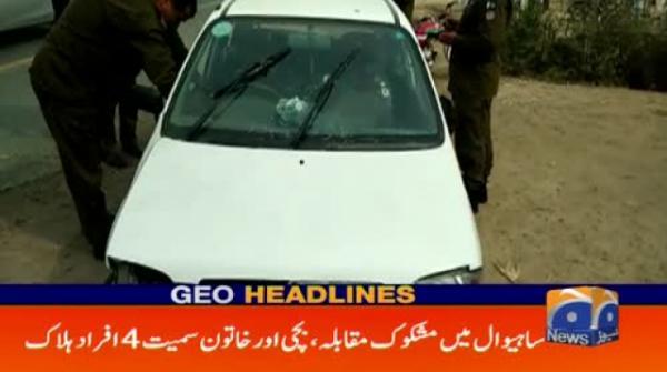 Geo Headlines - 09 PM - 19 January 2019