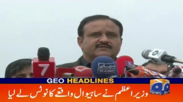 Geo Headlines - 10 PM - 19 January 2019