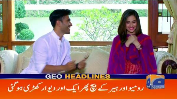 Geo Headlines - 10 AM - 20 January 2019