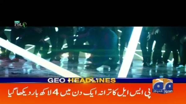 Geo Headlines - 12 PM - 20 January 2019