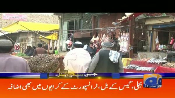 Geo Headlines - 02 PM - 20 January 2019