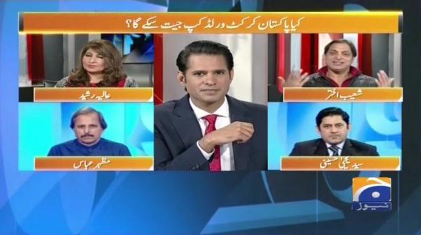 Kaisa Hoga Naya Pakistan Kaisa Hoga 2019 - 20 January 2019