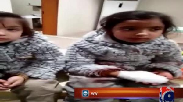 Video of Sahiwal incident