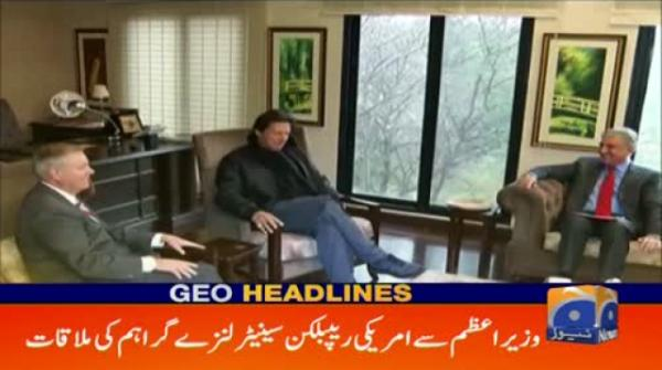 Geo Headlines - 07 PM - 20 January 2019