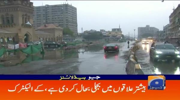 Geo Headlines - 10 AM - 21 January 2019