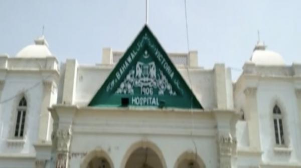 Bahawal Victoria Hospital infrastructure in need of govt's attention