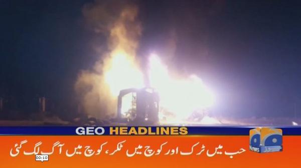 Geo Headlines - 10 PM - 21 January 2019