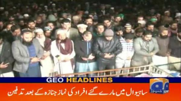 Geo Headlines - 12 AM - 21 January 2019