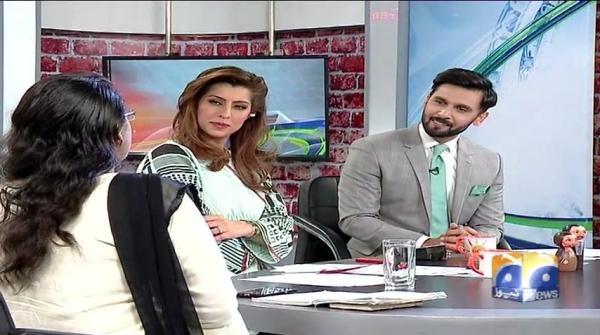 Geo Pakistan - 22 January 2019
