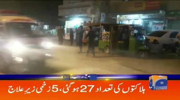 Geo Headlines - 06 PM - 22 January 2019