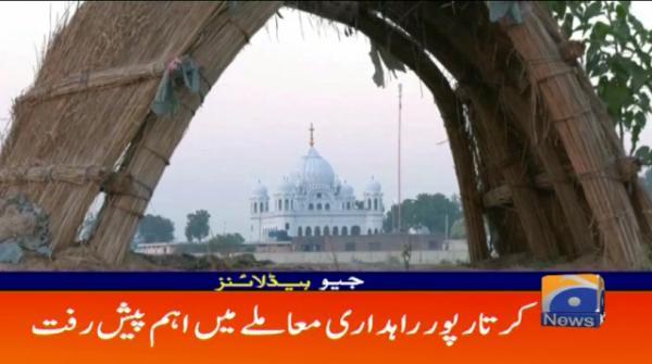 Geo Headlines - 01 AM - 22 January 2019