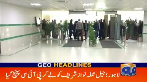Geo Headlines - 11 AM - 22 January 2019