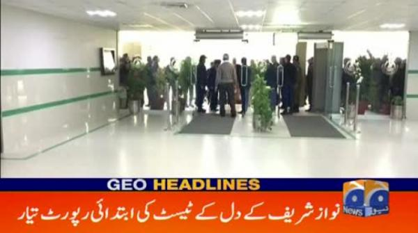Geo Headlines - 01 PM - 22 January 2019