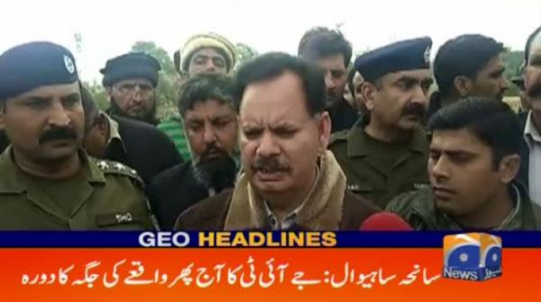 Geo Headlines - 02 PM - 22 January 2019