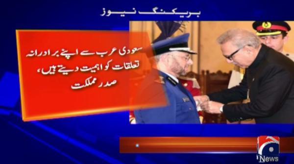 President Arif Alvi awards Nishan-e-Imtiaz to Saudi General Fayyaz bin Hamid