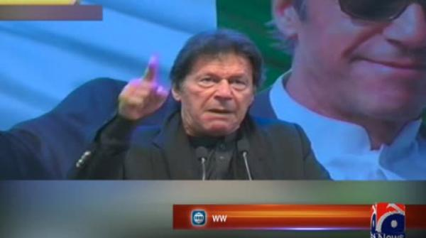 Not a single graft scandal in our govt, says PM Imran