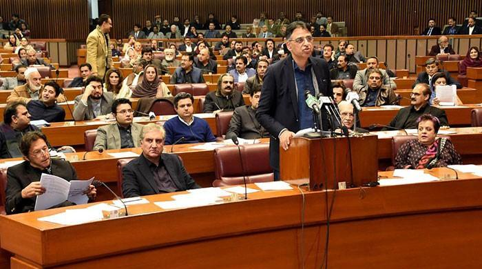 Finance Minister Asad Umar presents finance bill in National Assembly