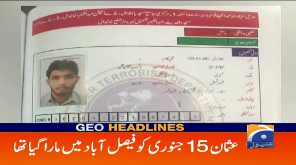 Geo Headlines - 08 AM - 23 January 2019