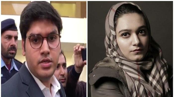 Khadija stabbing case: Shah Hussain arrested on SC orders