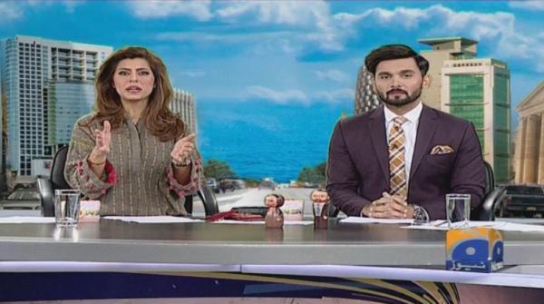 Geo Pakistan - 23 January 2019
