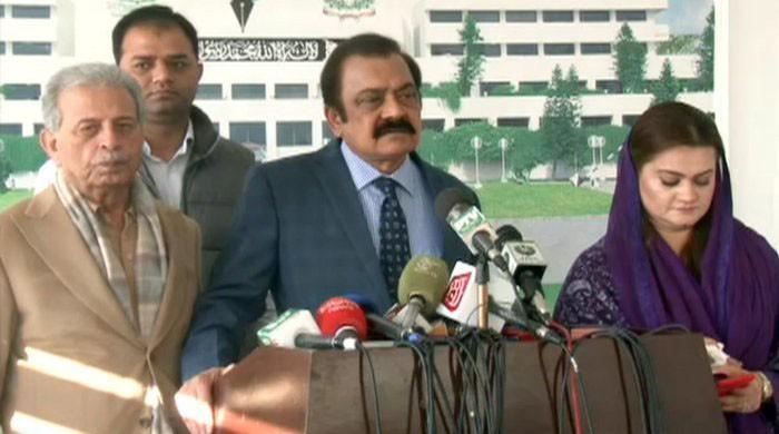 PML-N demands resignation of PM, CM Punjab over Sahiwal killings