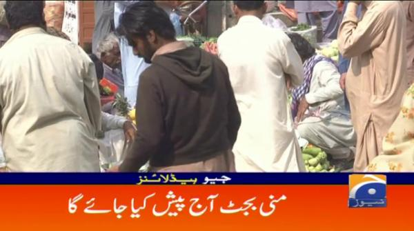 Geo Headlines - 03 AM - 23 January 2019