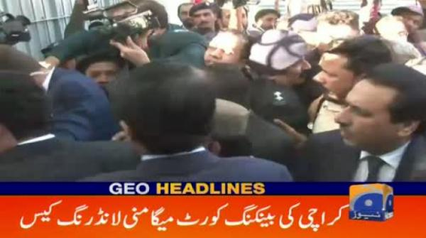 Geo Headlines - 10 AM - 23 January 2019