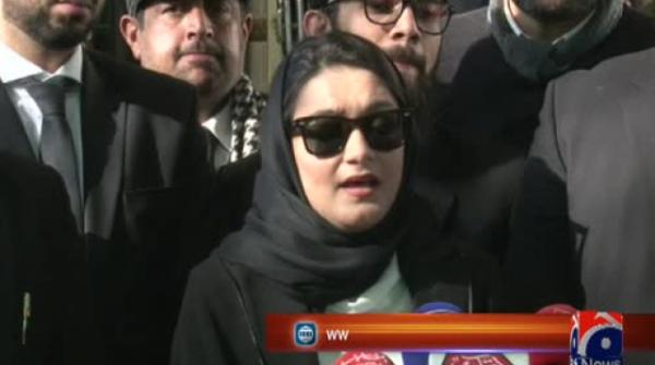 SC decision a victory for every woman: Khadija