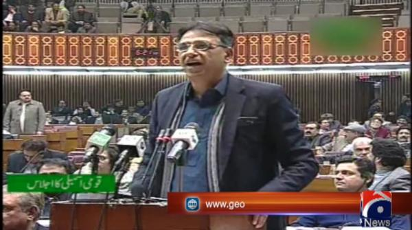 'Jhoothy Jhoothy' slogans chanted in National Assembly during Asad Umer's speech