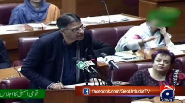Asad Umer taunts PML-N over alliance with Zardari