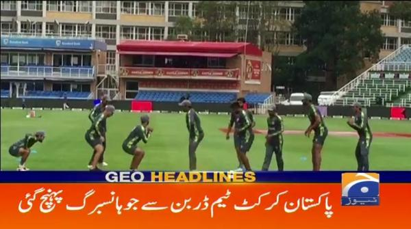 Geo Headlines - 09 AM - 24 January 2019