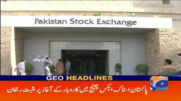 Geo Headlines - 11 AM - 24 January 2019