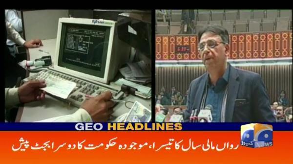 Geo Headlines - 12 PM - 24 January 2019