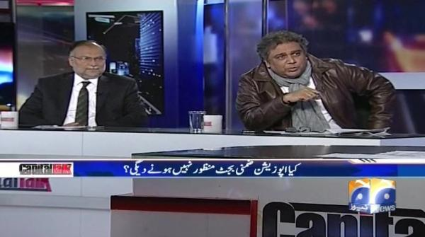 Capital Talk - 24 January 2019