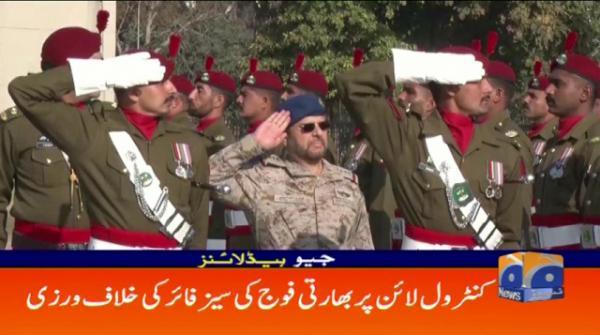 Geo Headlines - 03 AM - 24 January 2019