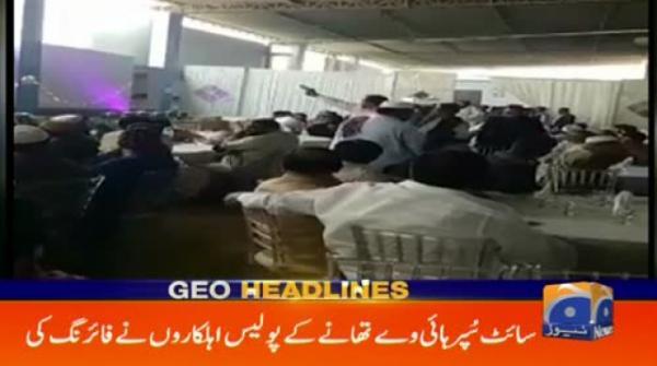 Geo Headlines - 04 AM - 24 January 2019