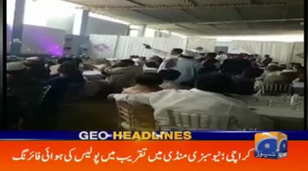 Geo Headlines - 05 AM - 24 January 2019