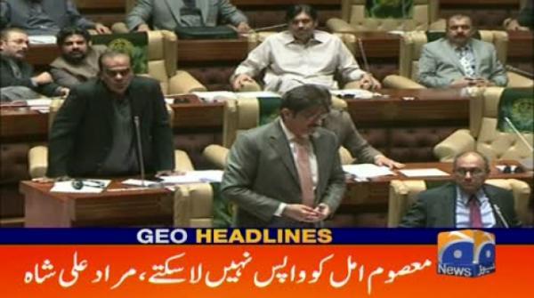 Geo Headlines - 02 PM - 24 January 2019
