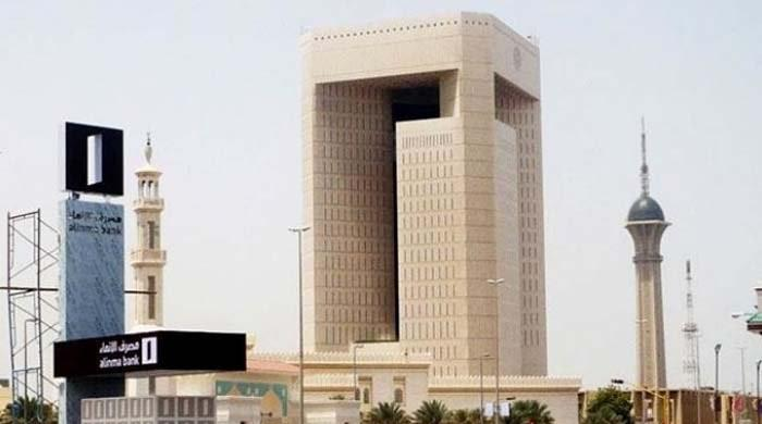 Islamic Development Bank to lend Pakistan oil worth $4.5 billion