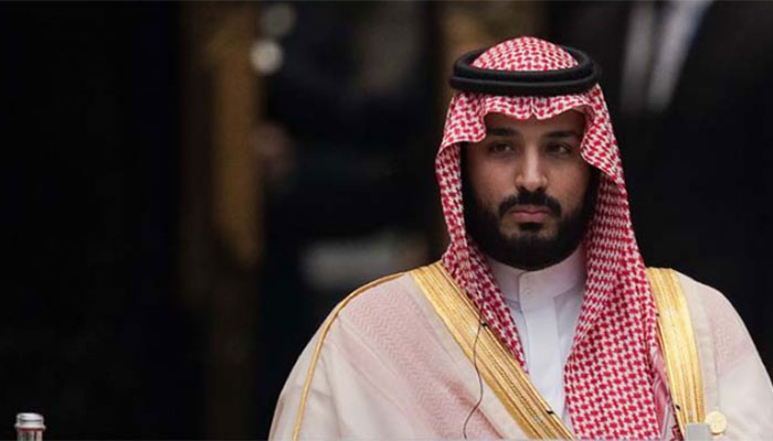 Saudi Arabia suspends 126 local government employees on corruption charges