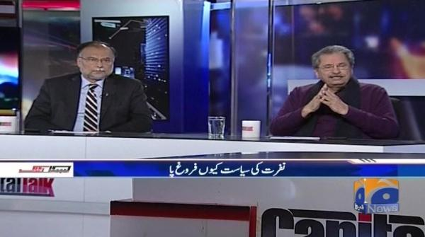 Capital Talk - 31 January 2019