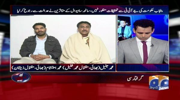 آج شاہ زیب خان ذادہ کے ساتھ - 31 جنوری 2019ء