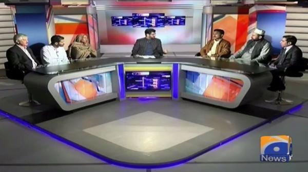 Jirga - 02 February 2019