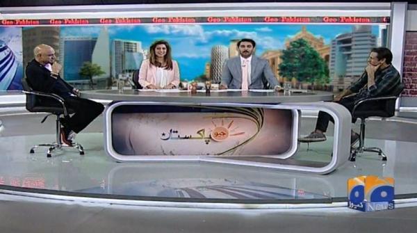 Geo Pakistan - 04 February 2019