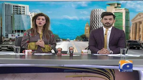 Geo Pakistan - 07 February 2019