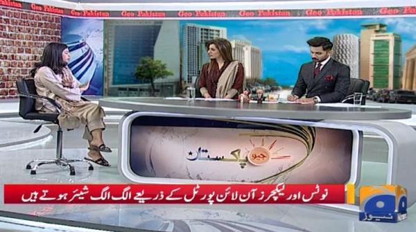 Geo Pakistan - 08 February 2019