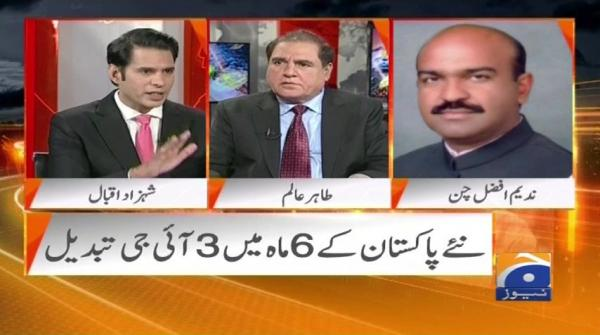 Naya Pakistan - 10 February 2019