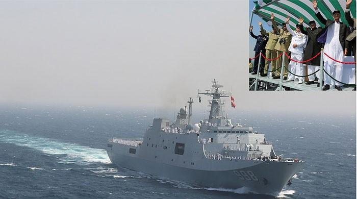 Multinational Maritime Exercise AMAN-19 comes to end