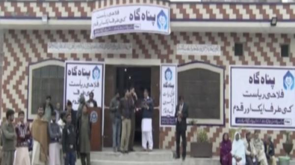 Shelter home inaugurated in Gujranwala
